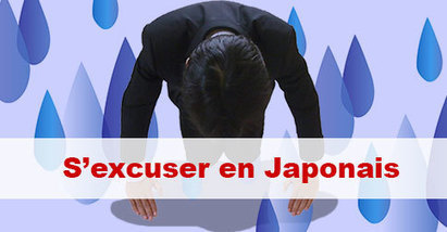 S'excuser en japonais : Sumimasen vs Gomennasai | japon | Scoop.it