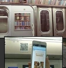 Bibliotecas en el metro gracias a los códigos QR | Comunicación Cultural | Pedalogica: educación y TIC | Scoop.it