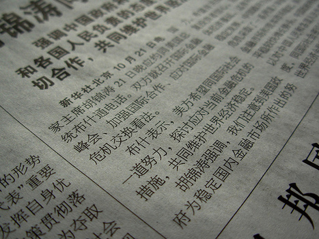 The Growth of Journalism (and Free Speech?) in China   Open ...   Journalism in Transition   Scoop.it