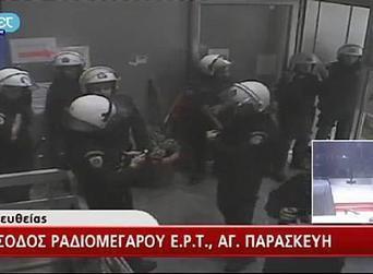 #ERT en #Grecia, #RTVV en #Valencia: 2 televisiones cerradas por el mismo fascismo | Política & Rock'n'Roll | Scoop.it