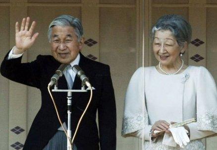 L'empereur du Japon sera incinéré pour alléger les frais de cérémonie - Charente Libre | japon | Scoop.it