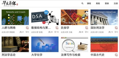 Alibaba and Peking University Establish Chinese MOOC Platform - TechNode | OER & Open Education News | Scoop.it