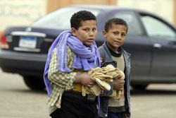 La lutte se poursuit | Égypt-actus | Scoop.it