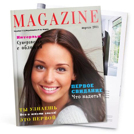 Создаем журналы своими руками