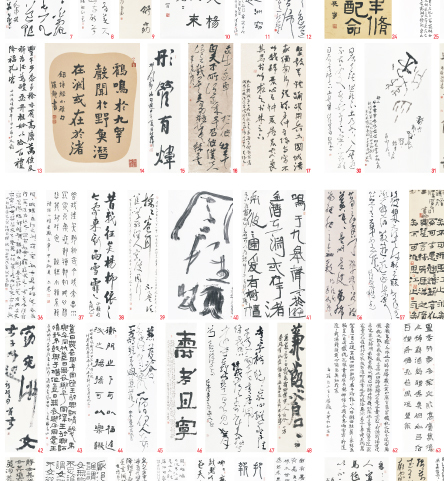"""""""Caratteri da Collezione""""the contemporary han calligraphy biennial   Collectible Characters   Scoop.it"""