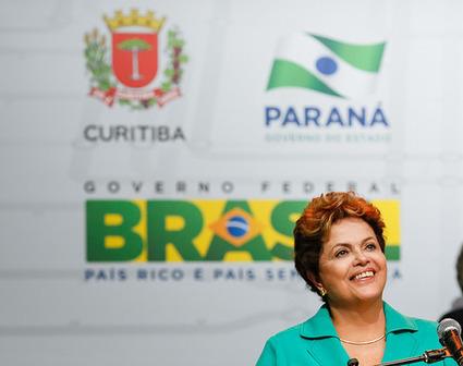 Au Brésil, la succession de Dilma Rousseff est ouverte | Brésil 2014 - Politique et société | Scoop.it