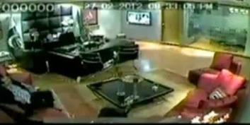 LAW MINISTER RANA MASHOOD LEAKED VIDEO | Dramas Online | Scoop.it