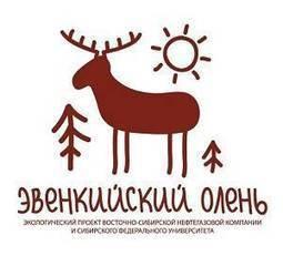 Rosneft Help Find Missing Population of Reindeer   Oil & Gas   Scoop.it