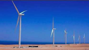 Peru lifts renewable energy target to 60% by 2025, aims for 100% long term | Zero Footprint | Scoop.it