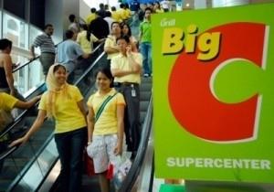 The Chirathivat Family's Ever Bigger Retail Battle | Social Network for Logistics & Transport | Scoop.it