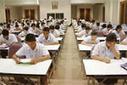 90 สถาบันการศึกษา ร่วมแอดมิสชั่นส์ 55 รับแสนคน | News about DPU | รวมข่าวมหาวิทยาลัยธุรกิจบัณฑิตย์ | Scoop.it