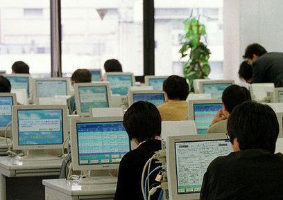ICT sustainability initiatives slowed by 'hidden' power bills | ICT | Scoop.it