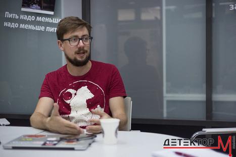 Павло Педенко, «1+1 медіа»: «Найкраще з телеконтентом в інтернеті працюють світові піратські мережі» | MarTech : Маркетинговые технологии | Scoop.it