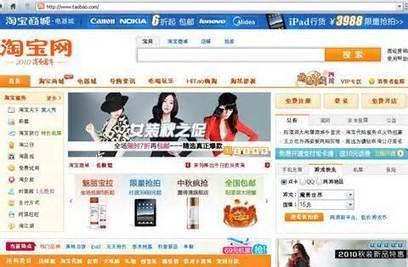 5 raisons de vendre vos produits cosmétiques en Chine via le e-commerce | Mode & e-commerce | Scoop.it