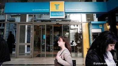 Greek bankers embroiled in corruption scandal | Europe | DW.DE | 26.01.2014 | Global Economic Crisis & Corruption | Scoop.it