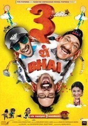 Watch Teen Thay Bhai (2011) Online Hindi Movies   Online Watch Movies Free   Online Watch Movies Free   Scoop.it