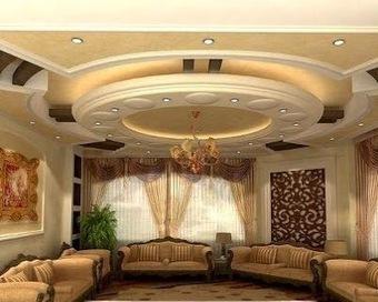 Contemporary gypsum ceilings living room, suspended ceiling interior designs | living room design | Scoop.it