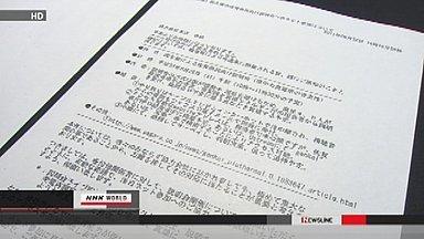 [Eng] Kepco admet avoir été malhonnête en envoyant son e-mail sur le redémarrage de Genkai | NHK WORLD English (+vidéo) | Japon : séisme, tsunami & conséquences | Scoop.it