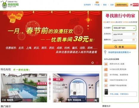 Deux clônes chinois d'Airbnb : quand l'etourisme germe dans l'Empire du milieu « etourisme.info | Veille Etourisme de Lot Tourisme | Scoop.it
