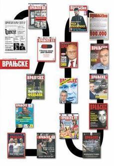 СТАРИНСКИ КУВАР ЈУЖНЕ СРБИЈЕ | КУВАР | Scoop.it