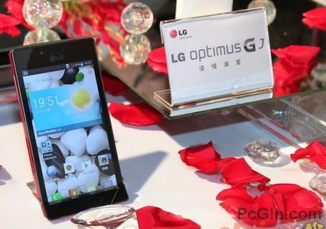 LG announces Optimus GJ waterproof Optimus G - PcGin | PcGin - PC, Gadgets, Tablets, Phones, Laptops | Scoop.it