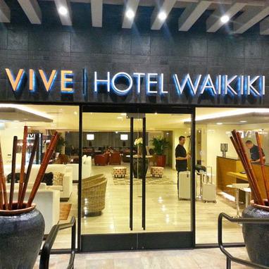 Modern Sophistication at Vive Hotel Waikiki - Suitcase Stories   Luxury Travel   Scoop.it