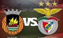Golo Rio Ave 0 vs 1 Benfica – 31ª jornada | Vídeos do Glorioso - Benfica | Golos Benfica | Scoop.it