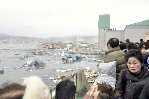 Japan disaster: How you can help   Japan Tragedy. How to Help?   Scoop.it