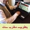 عبد الرحمن تيشوري
