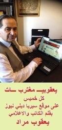 منوعات | عبد الرحمن تيشوري | Scoop.it