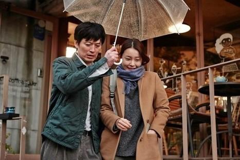 Séoul hypnotique : Plus de 60 ans de cinéma sud-coréen au Forum ... - Les Inrocks | Actu Cinéma | Scoop.it