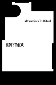 Alternatives to Ritual | e-flux | Social Art Practices | Scoop.it