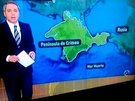 Antena 3 Noticias suspende geografía: el Mar Muerto en lugar del Mar Negro | Geografía, una ciencia comprometida | Scoop.it