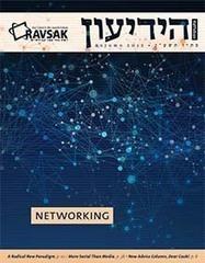 Networking | RAVSAK: The Jewish Community Day School Network | Jewish Education Around the World | Scoop.it