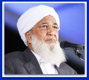 Islamic Scholar's BOLD Claim About Gender Equality Should Have Liberals PISSED – BB4SP | Conservative Politics | Scoop.it