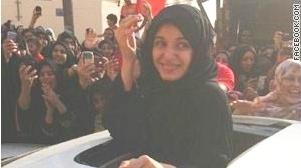 CNNArabic.com - البحرينية آيات القرمزي: أجبروني على الاعتذار | Human Rights and the Will to be free | Scoop.it