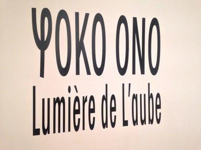 L'expo Yoko Ono prolongée au MAC de Lyon | Le Mac LYON dans la presse | Scoop.it