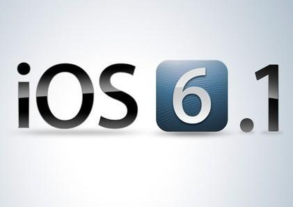 Télécharger le firmware IOS 6.1 de votre appareil Apple   iOS   Scoop.it