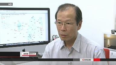 [Eng] Un expert demande des contrôles sur les plantes et animaux sauvages | NHK WORLD English | Japon : séisme, tsunami & conséquences | Scoop.it