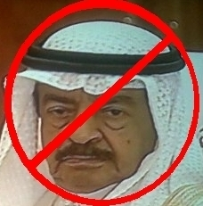 Bahrain: the crisis of the Al-Khalifa monarchy | openDemocracy | Human Rights and the Will to be free | Scoop.it