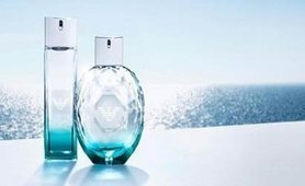 Summer fragrances from Giorgio Armani :: Now Smell This | Discount Perfumes & Fragrances Online in Dubai, UAE | Scoop.it