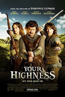 "New to DVD on Lovefilm - Your Highness | ""The Love Film Files"" 