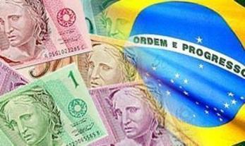 Brasil baja la previsión de crecimiento del PIB de 3% a 2,5% para 2013 | Un poco del mundo para Colombia | Scoop.it