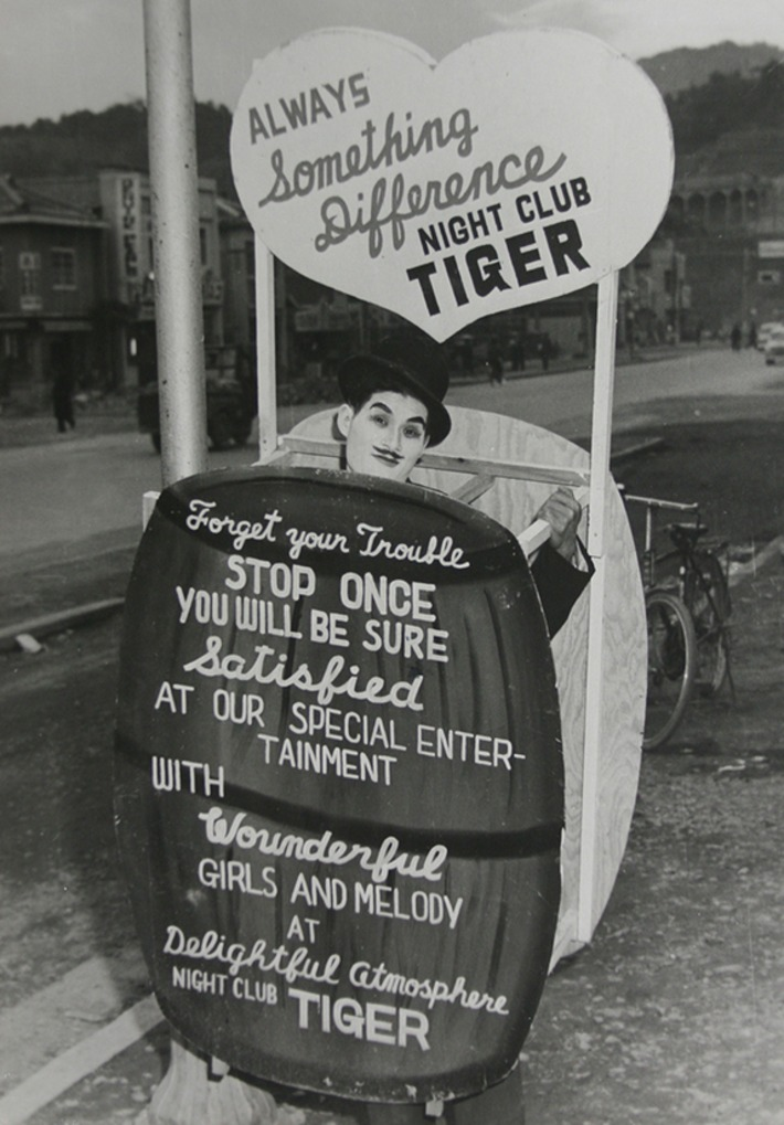 Roadside stand advertising Night Club Tiger, Japan, 1953 | Sex History | Scoop.it