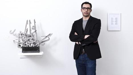 Mounir Fatmi : «Ceci n'est pas un blasphème»  - Hebdo - RFI   art move   Scoop.it