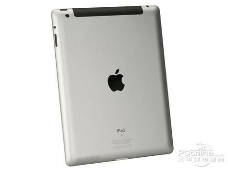 Los fabricantes de PC, intimidados ante el crecimiento de Apple y su iPad | Information Technology & Social Media News | Scoop.it