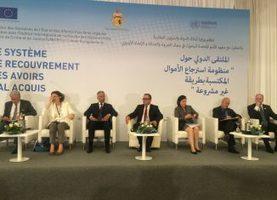 L'UTAP dénonce les effets « pervers » de l'ALECA | African Manager | Questions sociales du Pourtour sud méditerranéen | Scoop.it