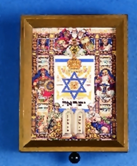 Jewish Gifts and Judaica Arts Attract Interest | Antique Judaica Arts | Antique Judaica Paintings | Judaica lithographs | Antique Jewelry | Scoop.it