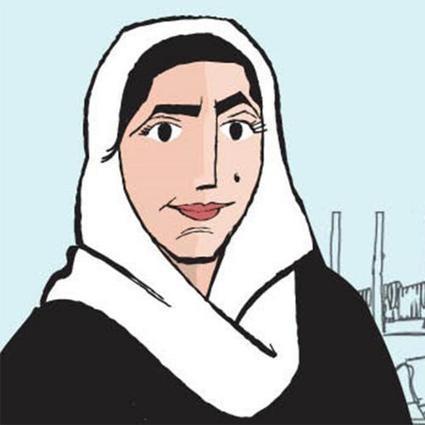 La candidate préférée des Iraniens est une femme... virtuelle | asouligner | Scoop.it