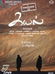 Watch Kayal {Tamil} Full Movie Online Free [2014] | Full Movie Online | Full Movie Online free watch | Scoop.it